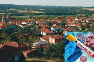 Σουφλί: Αρκετά θετικά κρούσματα κορονοϊού στην Δαδιά, στα σημερινά rapid test – Εκτόξευση πανελλαδικά με 4.340!!!