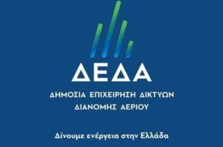 Σε Αλεξανδρούπολη- Κομοτηνή η «σκυτάλη» των μεγάλων έργων υποδομών φυσικού αερίου