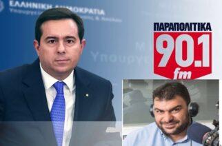 """Μηταράκης στα """"Παραπολιτικά"""" σήμερα: """"Αυτονόητα θα γίνει αναβάθμιση με επέκταση του ΚΥΤ Φυλακίου""""!!!"""
