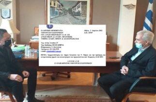 Νέα χρηματοδότηση 300.000 ευρώ στον δήμο Σουφλίου από Πέτσα, για ζημιές απ' τις πλημμύρες