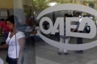 Κοινωφελής Εργασία: Ανακοινώθηκε επίσημα δίμηνη παράταση απ' τον Χατζηδάκη