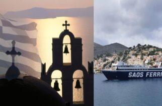 Μανούσης: Ανακοίνωσε δωρεάν μετακινήσεις και προσφορές στα 36 νησιά που συνδέουν τα πλοία του
