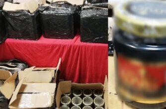 Αλεξανδρούπολη: Έστειλαν 270 βαζάκια με λαθραίο καπνό ναργιλέ, με μεταφορική στη Θεσσαλονίκη – Τρεις συλλήψεις