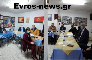 Ορεστιάδα: Τι ζητούν οι Πρόεδροι από την Κυβέρνηση – Επίσημη ανακοίνωση για την σύσκεψη στο Φυλάκιο