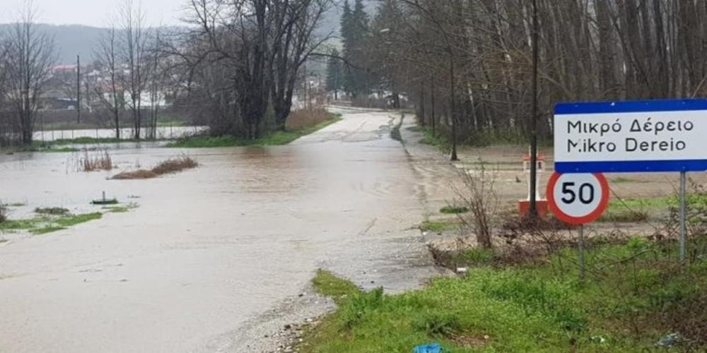 Δήμος Σουφλίου: Ξεκινάει η υποβολή των δικαιολογητικών για τις καταστροφές από πλημμύρες στις αγροτικές επιχειρήσεις