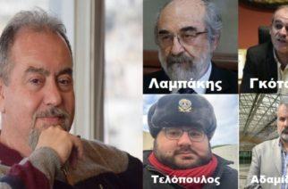 Evros-news.gr: Υποκριτές και Φαρισαίοι τα τοπικά ΜΜΕ για τις ΑΠΑΡΑΔΕΚΤΕΣ αγωγές, μηνύσεις – Επιλεκτική… ευαισθησία!!!