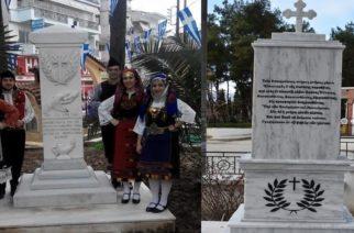 ΝΤΡΟΠΗ μας: Δεν υπάρχει Μνημείο Γενοκτονίας Θρακικού Ελληνισμού πουθενά στον Έβρο 107 χρόνια μετά!!!