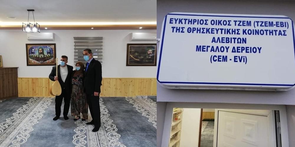Σουφλί: Το χώρο λατρείας των Αλεβιτών στο Μεγάλο Δέρειο, επισκέφθηκε ο υφυπουργός Παιδείας Άγγελος Συρίγος