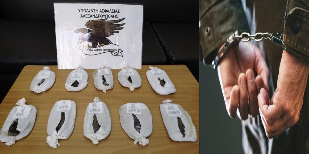 Σουφλί: Η επίσημη ανακοίνωση της Αστυνομίας για τη σύλληψη του εμπόρου ναρκωτικών και διακινητή λαθρομεταναστών