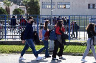 Άνοιγμα Λυκείων: Θετικοί 408 μαθητές και εκπαιδευτικοί – Πως ξεκινούν σήμερα τα μαθήματα