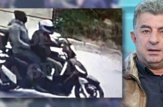 Αυτοί είναι οι δολοφόνοι του δημοσιογράφου Γιώργου Καραϊβάζ (ΒΙΝΤΕΟ)