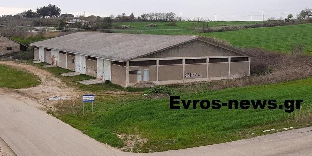 Διδυμότειχο: Σ' αυτή την αποθήκη, θέλει να στεγάσει κτιριακά τα Τμήματα Ψυχολογίας, Νοσηλευτικής ο δήμος (ΒΙΝΤΕΟ)