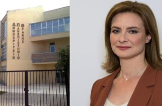 Γκουγκουσκίδου: Με ευθύνες Μαυρίδη, Κυβέρνησης, δυσάρεστες οι εξελίξεις για την Πανεπιστημιακή Σχολή Ορεστιάδας