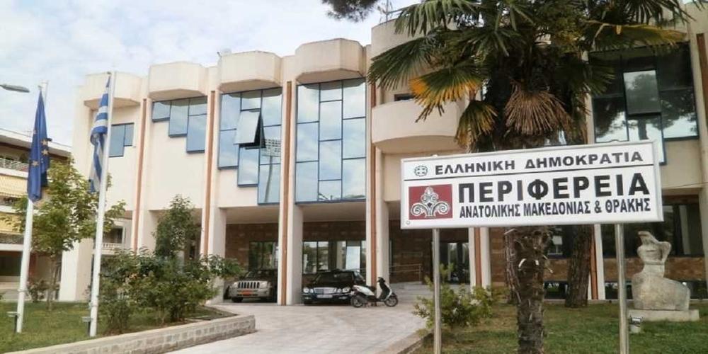 Περιφέρεια ΑΜΘ: Διπλασίασε το ποσό με υπερδέσμευση πόρων του ΕΣΠΑ της, το υπουργείο Ανάπτυξης