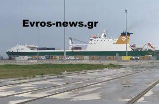 """Αλεξανδρούπολη: Το Βρετανικό μεταγωγικό """"HURST POINT"""" κατέπλευσε στο λιμάνι και ξεφορτώνει Νατοϊκό στρατιωτικό υλικό"""