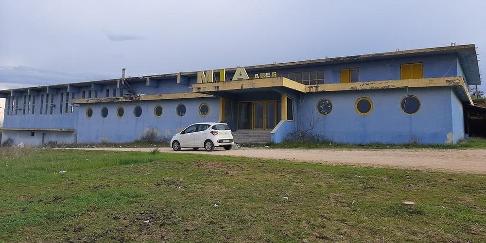 Διδυμότειχο: Το κτίριο παρατημένης βιοτεχνίας, υποψήφιο επίσης να στεγάσει την Σχολή Ψυχολογίας (ΒΙΝΤΕΟ)