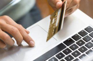 Ορεστιάδα: Απατεώνισσα απέσπασε χρήματα από ιδιοκτήτρια επιχείρησης, για προϊόντα που ποτέ δεν παρέδωσε