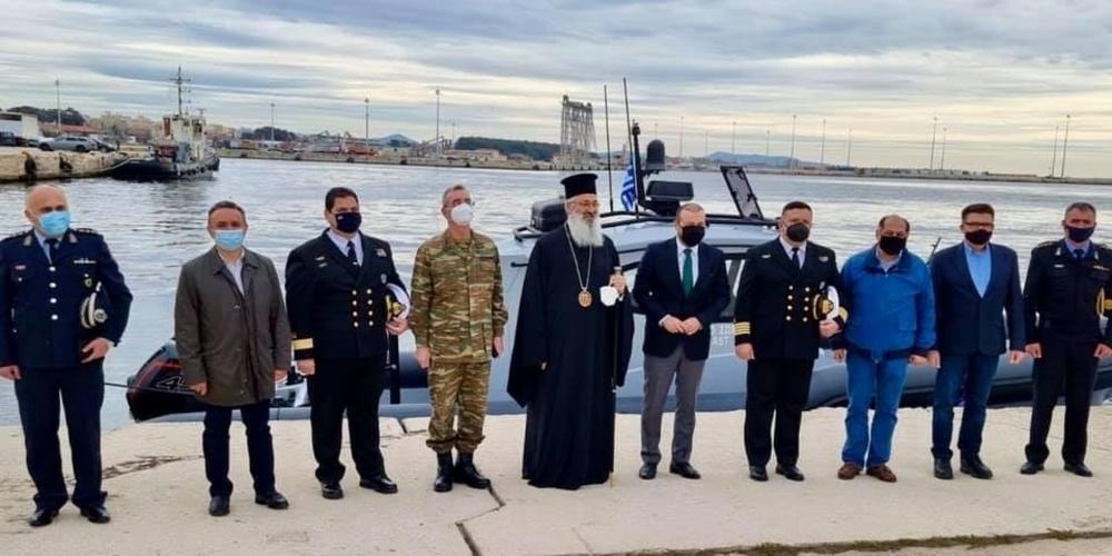 Αλεξανδρούπολη: Αγιασμός σήμερα στο νέο υπερταχύπλοο περιπολικό σκάφος του Λιμενικού