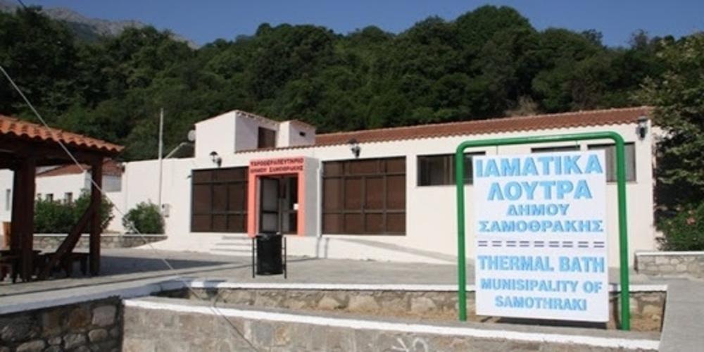 Σαμοθράκη: Την καλύτερη αξιοποίηση των Ιαματικών Λουτρών στα Θέρμα, αποφάσισε ομόφωνα το δημοτικό συμβούλιο