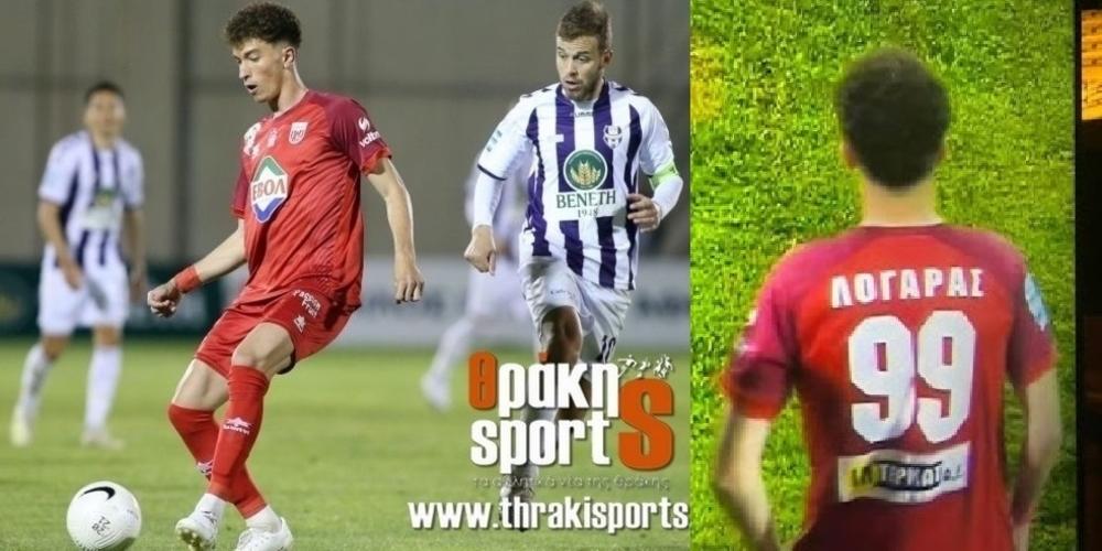 Ντεμπούτο χθες στην Super League για τον Εβρίτη Παύλο Λογαρά με τον