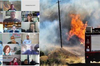 Συνεδρίαση του Συντονιστικού Οργάνου Πολιτικής Προστασίας Έβρου, για πρόληψη των πυρκαγιών και καλύτερη οργάνωση