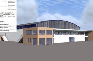 Αλεξανδρούπολη: ΕΠΙΤΕΛΟΥΣ, βγήκε σήμερα ο διαγωνισμός για την κατασκευή του νέου Κλειστού Γυμναστηρίου!!!