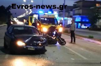 Αλεξανδρούπολη ΤΩΡΑ: Τροχαίο ατύχημα με τριπλή καραμπόλα στον δρόμο προς Απαλό