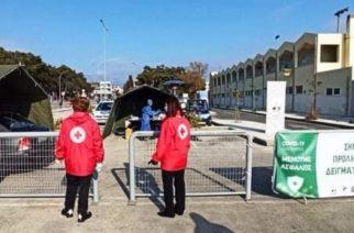 Δωρεάν rapid tests κορονοϊού όλη την βδομάδα στο δήμο Αλεξανδρούπολης