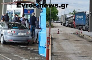 Ορμένιο: Ουρές Ι.Χ., φορτηγών και μεγάλη καθυστέρηση για τους επισκέπτες απ' την Βουλγαρία