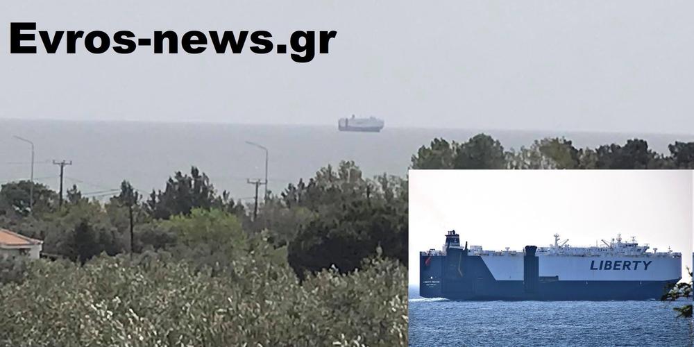 """Αλεξανδρούπολη: Έφτασε το αμερικανικό πλοίο """"LIBERTY PROMISE"""" – Έφερε στρατιωτικό υλικό της άσκησης """"DEFENDER Europe 21"""""""