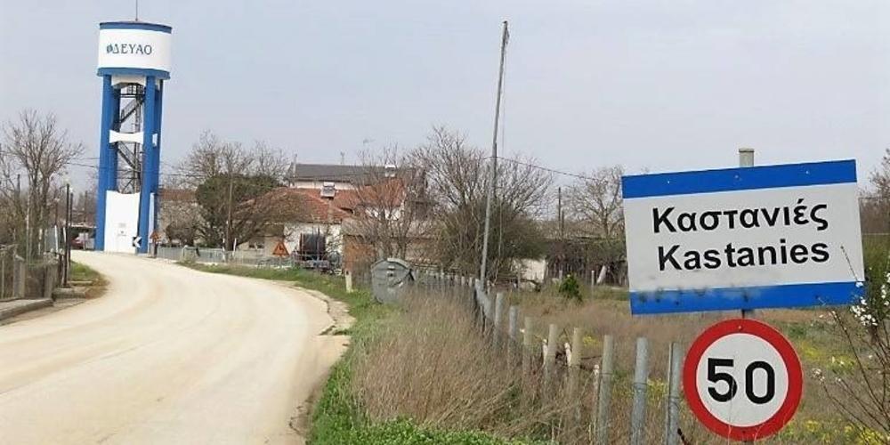 ΕΚΤΑΚΤΟ: Καθολικό lockdown στις Καστανιές ως 15 Μαίου ανακοίνωσε ΤΩΡΑ ο Χαρδαλιάς!!!