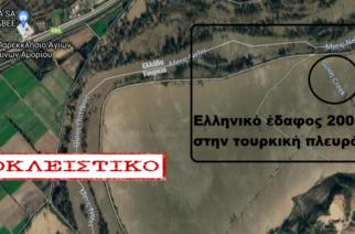 """ΑΠΟΚΑΛΥΨΗ: Συνάντηση χθες Πέτροβιτς-Έπαρχου Αδριανούπολης στους Κήπους, για τις τουρκικές προκλήσεις στη """"Νησίδα"""" Αμορίου"""