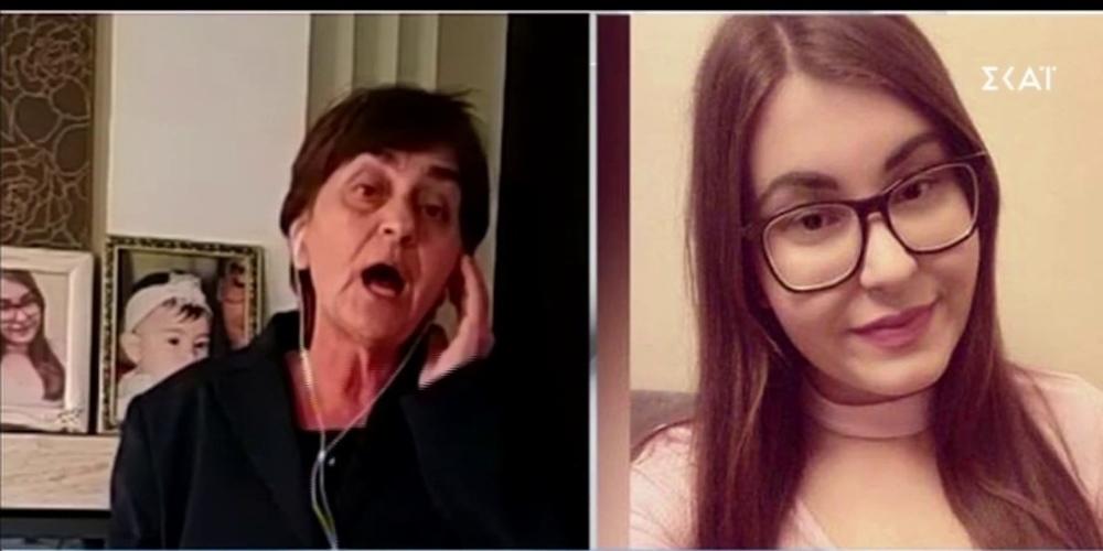 Γιορτή Μητέρας: Σπαρακτική συνέντευξη της μητέρας της Ελένης Τοπαλούδη: Πάντα τέτοια μέρα η Ελένη μου…