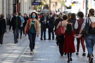 Μία και… σήμερα για άρση του lockdown: Καταργούνται SMS, απαγόρευση μετακινήσεων, περιορισμοί λιανεμπορίου
