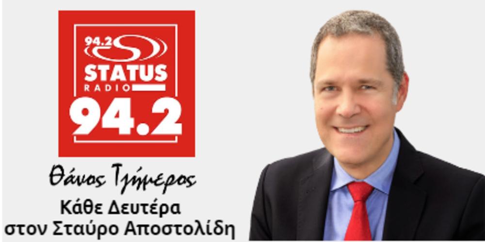 """Κλαίμε όλοι: Ο Τζήμερος """"απειλεί"""" να αποχωρήσει από σχολιαστής του Σ.Αποστολίδη και την… πολιτική, αν δεν ψηφιστεί"""