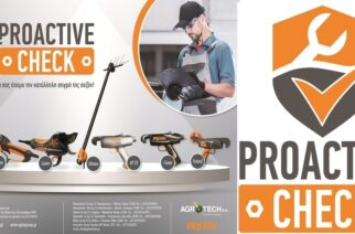 Proactive Check από την Agrotech S.A.