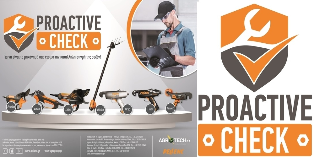 Proactive Check από την Agrotech S.A.
