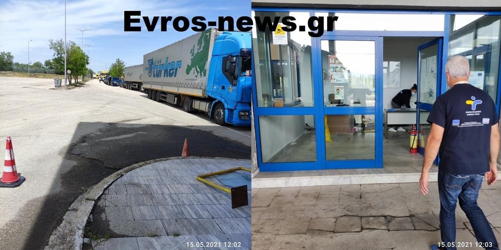 Ορεστιάδα: Ουρές στον Συνοριακό σταθμό Ορμενίου που ξαναλειτουργεί για είσοδο επισκεπτών από Βουλγαρία