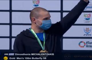 Πρωταθλητής Ευρώπης με χρυσό μετάλλιο ο Εβρίτης Δημοσθένης Μιχαλεντζάκης στην Πορτογαλία (ΒΙΝΤΕΟ)