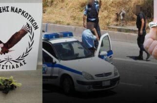 Ορεστιάδα: Μπλόκο αστυνομικών σε δυο άτομα που μετέφεραν ηρωίνη και σύλληψη τους