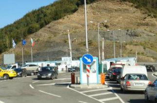 Άνοιξε και πάλι από το πρωί η Νυμφαία για τουρίστες από Βουλγαρία – Πως λειτουργεί