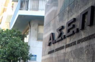 ΑΣΕΠ: Έρχονται 22.350 προσλήψεις και διορισμοί μονίμων στο Δημόσιο