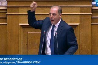 Ερώτηση Βελόπουλου στη Βουλή για την έλλειψη Γηροκομείου στον βόρειο Έβρο
