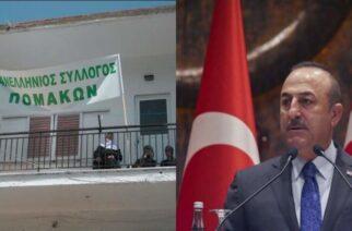 """Έλληνες Πομάκοι προς Τσαβούσογλου: """"Είστε ανεπιθύμητος στην Θράκη"""""""