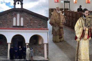 Σουφλί: Στην εκκλησία του ορεινού χωριού της Ρούσσας, λειτούργησε ο Μητροπολίτης κ.Δαμασκηνός