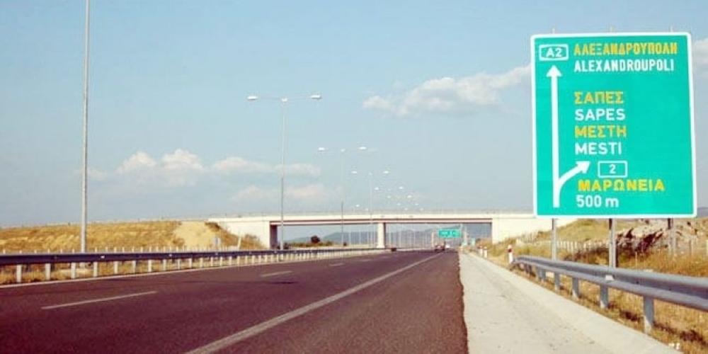 Εγνατία οδός: Προσοχή για όσους οδηγούς έρχονται από Κομοτηνή για Αλεξανδρούπολη – Ξεκίνησαν έργα αποκατάστασης