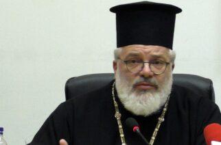 Επίθεση Αρχιμανδρίτη με βιτριόλι: Ήταν στη Μονή Πετράκη ο Μητροπολίτης κ.Δαμασκηνός, αλλά δεν κινδύνεψε