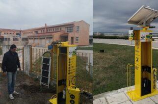 Οι πρώτοι σταθμοί επισκευής ποδηλάτου με φωτοβολταϊκό πάνελ στον δήμο Αλεξανδρούπολης