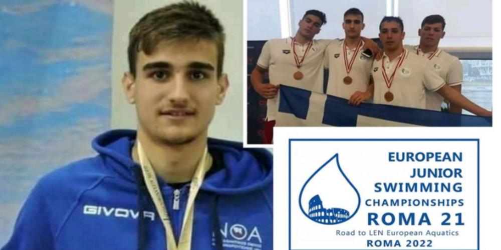 Στην αποστολή της εθνικής ομάδας ο Τάσος Κούγκουλος του Ν.Ο.Αλεξανδρούπολης, για το Ευρωπαϊκό Πρωτάθλημα Κολύμβησης