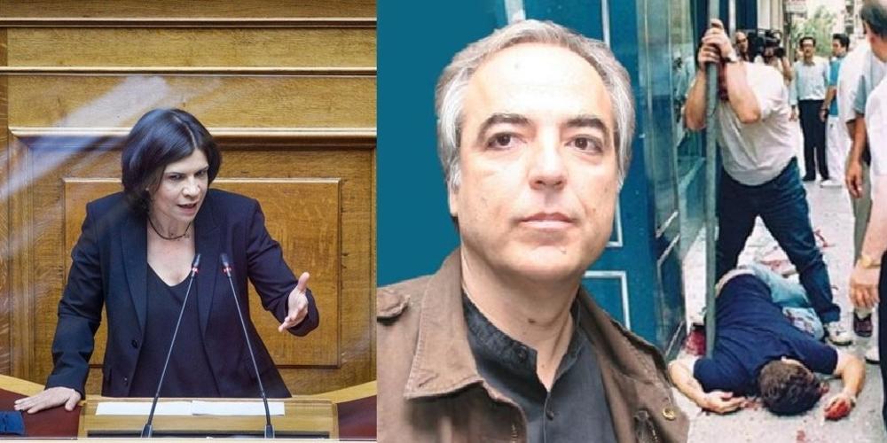 """Ελευθεριάδου (βουλευτής ΣΥΡΙΖΑ Καβάλας): """"Υπάρχουν πολιτικοί κρατούμενοι στην Ελλάδα"""" – """"Τον Κουφοντίνα εννοείτε""""; ρωτάει η Ν.Δ"""